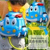 兒童背包水仗玩具抽拉式大容量噴水仗打水仗神器男孩女孩玩具水仗 雙12購物節