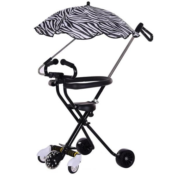 溜娃神器帶娃五輪遛娃嬰兒手推車