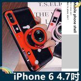 iPhone 6/6s 4.7吋 紅粉相機保護套 軟殼 玻璃鏡面 全包款 氣囊支架 指環扣 繞線器 手機套 手機殼