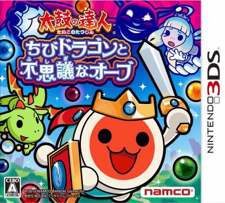 3DS 太鼓之達人 小小飛龍與神奇寶珠(日版代購)