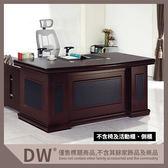 【多瓦娜】19058-609002 布萊恩5.8尺主管桌(TWYC-18-6038#)(不含側櫃.活動櫃)