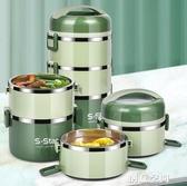 保溫飯盒 不銹鋼多層保溫飯盒分隔型上班族便當餐盒攜學生日式桶可愛1人
