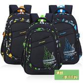 書包中小學生1-3-4-6-9一三六年級5男孩男生超輕減負兒童後背背包