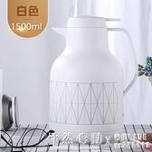 保溫水壺保溫壺家用熱水瓶大容量開水壺暖壺家用水壺保溫水瓶 怦然心動