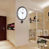 創意鐘表掛鐘客廳現代簡約時鐘個性家用掛表臥室靜音北歐式石英鐘 zone ~黑色地帶