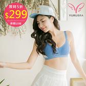 【Yurubra】動感狙擊內衣。 B.C.D罩 無痕 無鋼圈 舒適 機能 居家 運動 台灣製。※S129藍