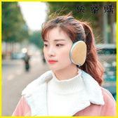 耳暖耳捂  保暖耳套折疊耳罩耳護可調節耳捂耳暖