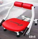 仰臥起坐健身器材家用輔助器可折疊腹肌健身椅多功能仰臥板 DJ12322『易購3c館』