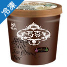 ★買一送一★雅方瑪克冰淇淋-香草500G/桶【愛買冷凍】