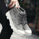 618大促 馬丁靴男英倫風高筒鞋短靴韓版學生靴子夏季內增高男鞋工裝雪地靴