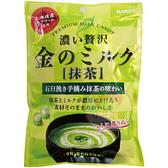 KANRO 加儂 金色超濃牛奶糖(抹茶口味)66.3g【小三美日】
