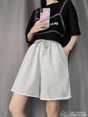 新款純棉五分運動短褲女夏季薄款寬鬆休閒直筒港味中褲 【快速出貨】