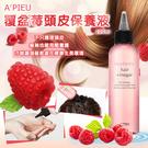 韓國 Apieu 覆盆莓頭皮保養液 200ml