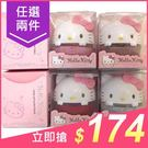 【任2件$174】Hello Kitty...