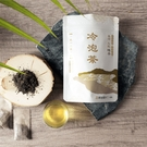 冷泡茶 烏龍綠茶20入 (玉米纖維茶包/台灣茶) 【新寶順】
