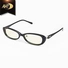 《FUTIS》AHT 抗藍光眼鏡 防藍光...