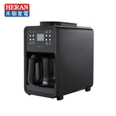 [HERAN 禾聯]二段式研磨式咖啡機(6杯) HCM-09C7