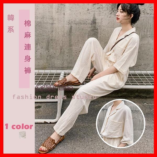 棉麻連身褲 韓系春夏工裝風西裝領寬鬆顯瘦連身休閒寬褲女 杏色 依米迦
