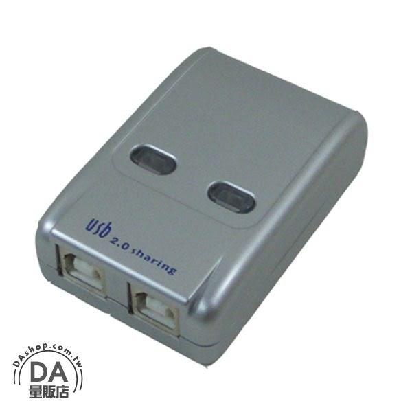 《DA量販店》手動 SHARE SWTICH 2 port USB 印表機 分享器 切換器(20-327)
