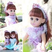 芭比娃娃仿真會說話的芭比洋娃娃小女孩玩具套裝智能嬰 nm2001【VIKI菈菈】