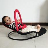 嬰兒搖搖椅搖籃安撫躺椅寶寶哄娃神器0-4歲兒童多功能折疊可坐躺