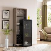 紅酒櫃 歐式客廳酒柜現代簡約小酒柜多功能儲物柜靠墻餐邊柜紅酒柜子家用 MKS雙11