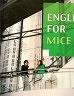 二手書R2YB 2013年8月初版一刷《ENGLISH FOR MICE 1CD