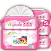碧c嬰兒濕巾手口屁濕紙巾寶寶新生80抽片5包帶蓋專用100成人批發 森活雜貨