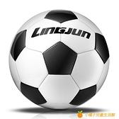 3號4號5號學校訓練中考足球兒童小學生耐磨成人比賽幼兒園【小橘子】