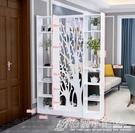 屏風隔斷客廳櫃雕花玄關櫃鏤空現代簡約裝飾白色折屏行動雙面門廳ATF 格蘭小舖 全館5折起