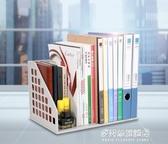 資料架四聯文件框辦公室文件收納盒桌面文件架資料收納文件欄文件筐書多麗絲