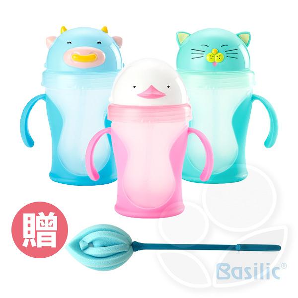 Basilic 貝喜力克 動物造型滑蓋喝水杯240ml-3款可選【贈花型清潔刷-藍】【佳兒園婦幼館】