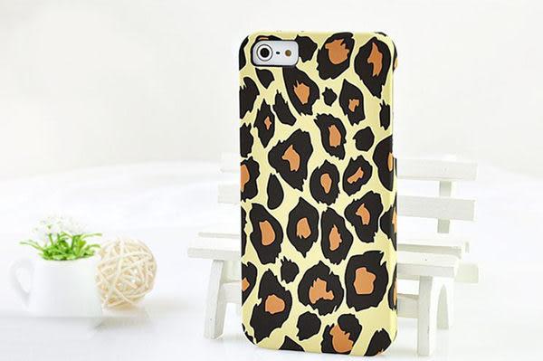 免運 蘋果5代 可愛性感 超薄磨砂豹紋 個性 iphone5手機殼外殼保護殼套