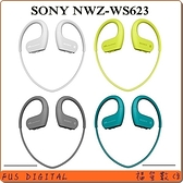 SONY NW-WS623 4GB 無線防水隨身聽(索尼公司貨) 藍牙 耳機麥克風 免持通話