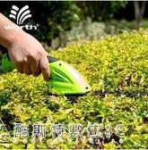 小型割草機電動剪草機電動綠籬剪家用割草機鋰電打草機 交換禮物 YXS