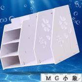 辦公室桌面收納盒防水置物架
