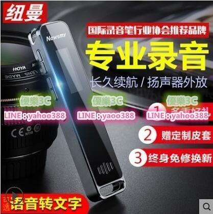 【3C】錄音筆微型專業遠距高清降噪學生迷妳超小聲控錄音器取證 8G 16G 32