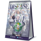 Taiwan CDC我們 永遠站在防疫最前線  2021年疾病擬人防疫桌曆