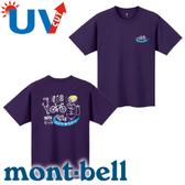 【Mont-Bell 日本 男款 Wickron WIC.T BICYCLE GEAR短袖排汗T恤《藍紫》】1114244/春夏款/排汗衣/短袖★滿額送