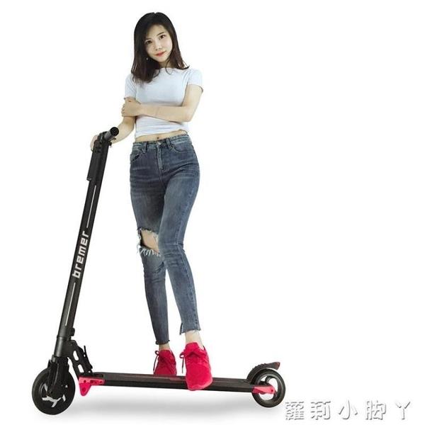 電動 車成人兩輪代步可摺疊迷你鋰電池自行車便攜代駕車 NMS蘿莉小腳ㄚ