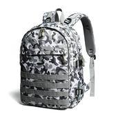 絕地求生三級包吃雞3級背包男雙肩包旅行時尚潮流初中小學生書包