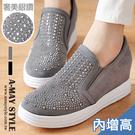 現貨-懶人鞋-亮麗水鑽圓頭內增高休閒鞋