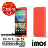 TWMSP★按讚送好禮★iMOS 宏達電 HTC Desire 816 康寧 9H 強化玻璃 疏水疏油 螢幕保護貼