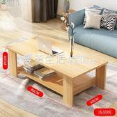 茶幾簡約現代客廳邊幾家具儲物簡易茶幾雙層木質小茶幾小戶型桌子『快速出貨』YTL