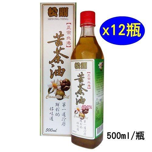 【松鼎油品】北港100%苦茶油(盒裝) (500ml x12瓶) 1箱免運組