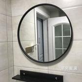 浴室鏡壁掛鏡圓形鏡子化妝鏡浴室鏡圓鏡裝飾鏡試衣鏡掛鏡創意鏡xw