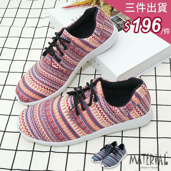 休閒鞋 帆布印花民族風休閒鞋 MA女鞋 T9152
