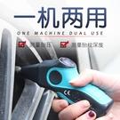 胎壓計氣壓表汽車用輪胎測壓器車胎數顯高精度壓力監測檢測儀【低至82折】