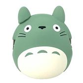 【五折】龍貓 矽膠零錢包 收納包 宮崎駿 日本正版 該該貝比日本精品