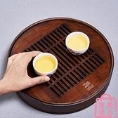 茶盤家用瀝水托盤茶具茶臺套裝簡約蓄水式干泡茶【匯美優品】